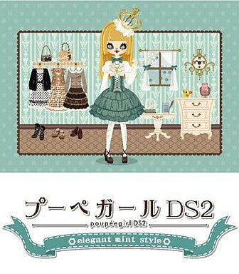 Image 1 for Poupee Girl DS 2: Elegant Mint Style