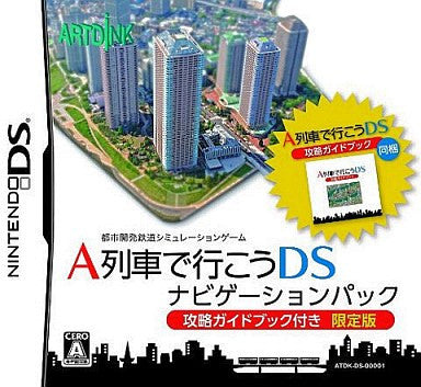 A Ressha de Ikou DS: Navigation Pack