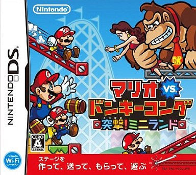 Mario vs. Donkey Kong: Mini-Land Mayhem [DSi Enhanced]