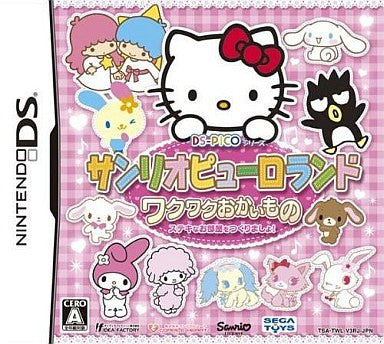Image 1 for DS-Pico Series: Sanrio Puro Land - Waku Waku Okaimono - Suteki na Oheya Otsukuri Masho [DSi Enhanced]