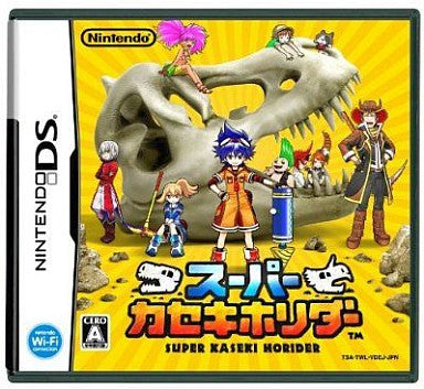 Image for Super Kasekihorida [DSi Enhanced]