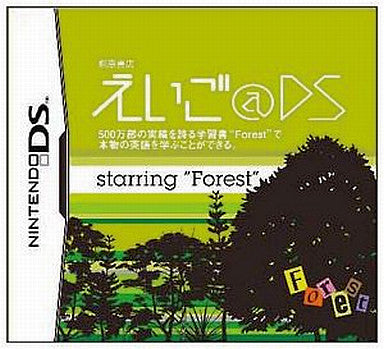 Image for Kirihara Shoten Forest: Eigo @ DS (Best Version)