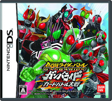 Image 1 for Kamen Rider Battle: Ganbaride Card Battle Taisen