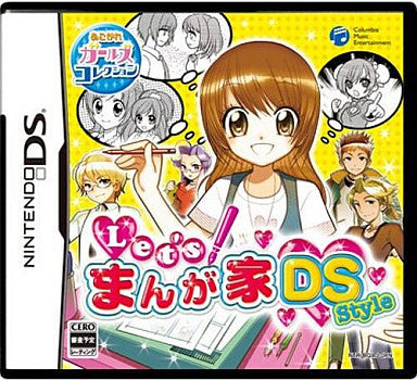 Image 1 for Let's! Mangaka DS Style