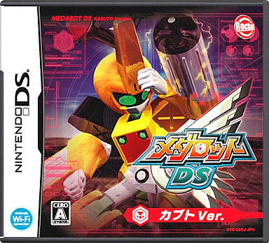 Image for Medarot DS: Kabuto Version