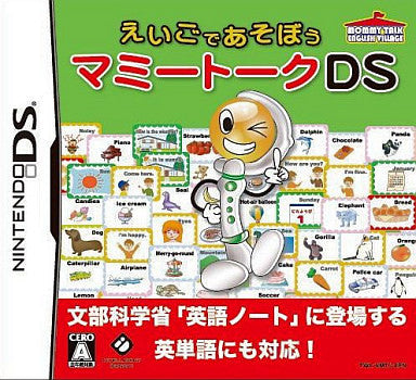 Image for Mommy Talk DS [DSi Enhanced]