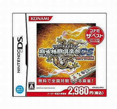 Image 1 for Mahjong Fight Club DS Wi-Fi Taiou (Konami the Best)