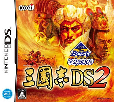 Image 1 for San Goku Shi DS 2 (Koei the Best)
