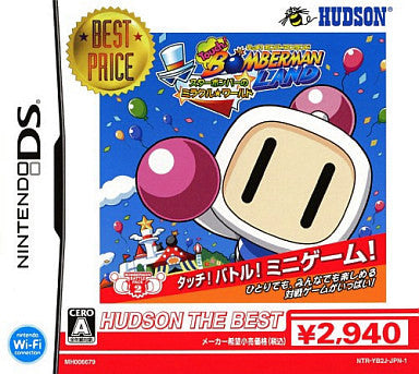 Image 1 for Touch! Bomberman Land: Star Bomber no Miracle * World (Hudson the Best)
