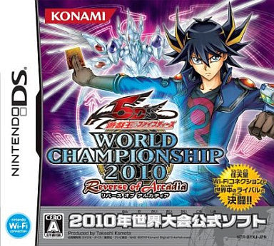Image for Yu-Gi-Oh! 5D's World Championship 2010: Reverse of Arcadia