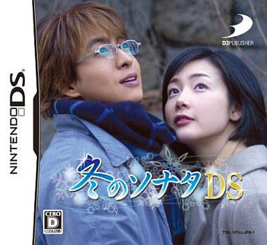 Image for Fuyu no Sonata DS [DSi Enhanced]