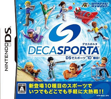 Image for Deca Sports DS de Sports 10 Shumoku!