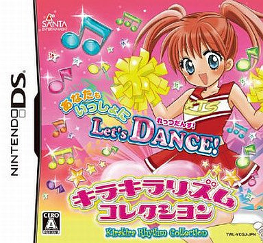 Image 1 for Kirakira Rhythm Collection [DSi Enhanced]
