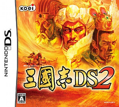 Image for San Goku Shi DS 2
