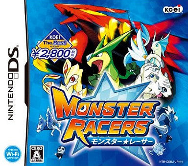 Image 1 for Monster * Racer (KOEI The Best)