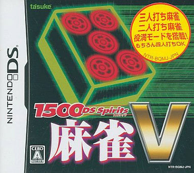 Image for 1500DS Spirits Mahjong V