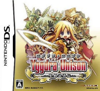 Image for Yggdra Unison: Seiken Buyuuden