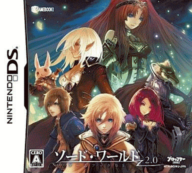 Image 1 for Sword World 2.0: Game Book DS