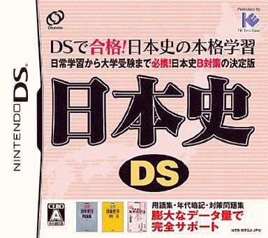 Image for Japanese History DS