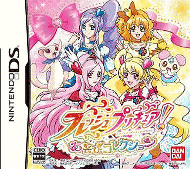 Image 1 for Flash Precure! Asobi Collection