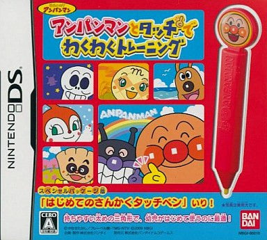 Image 1 for Anpanman to Touch de Waku Waku Training (Special Package Edition)