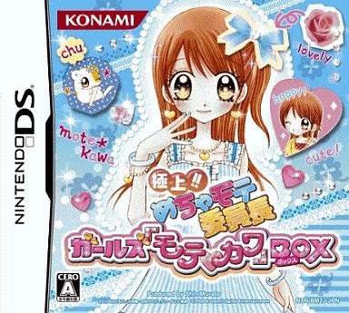 Image 1 for Gokujou!! Mecha Mote Iinchou: Girls Motekawa Box