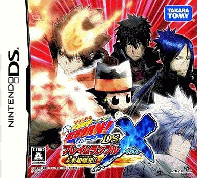 Image for Katekyoo Hitman Reborn! DS Flame Rumble X