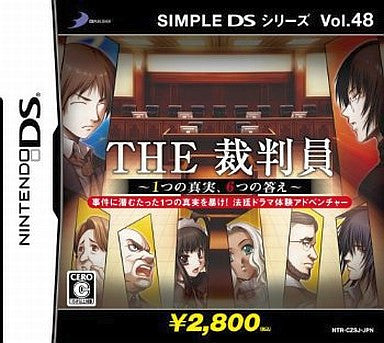 Image for Simple DS Series Vol. 48: The Saibanin: hitotsuno shinjitsu, mutsu no kotae