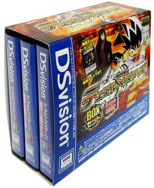 Image for DSVision Duel Masters Box Set
