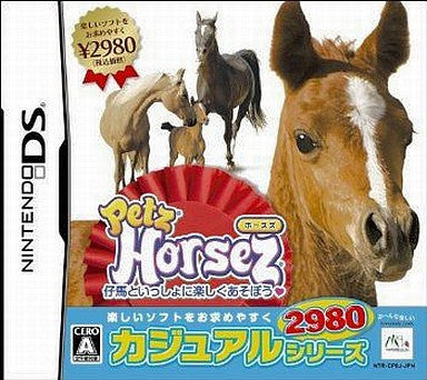 Image for Petz Horsez (Casual Series 2980)