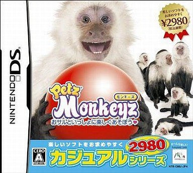 Image for Petz Monkeyz (Casual Series 2980)