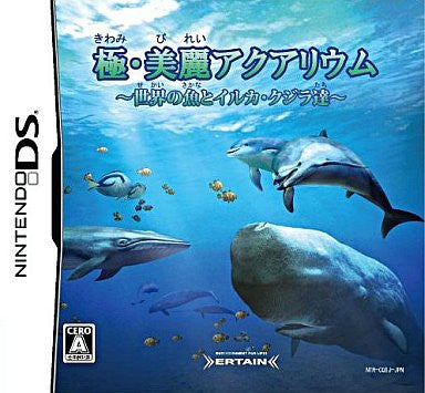 Image 1 for Kokoro ga Uruou Birei Aquarium DS 2: Sekai no Uo to Ikura-Kujira Tachi