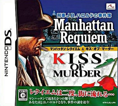 Keiki J.B. Harold Jikenbo: Manhattan Requiem & Kiss of Murder