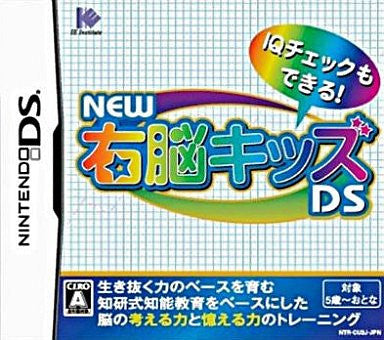 Image for New Unou Kids DS