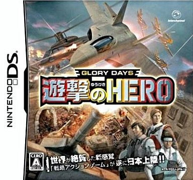 Image for Glory Days: Attack Hero