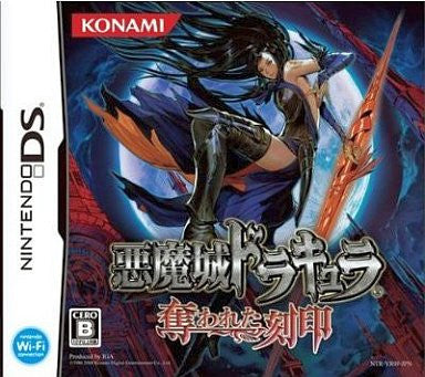 Image for Castlevania: Order of Ecclesia