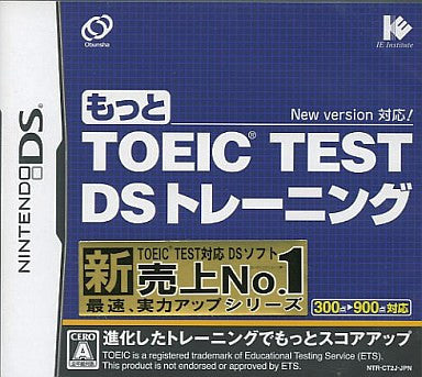 Image for Motto Toeic Test DS Training