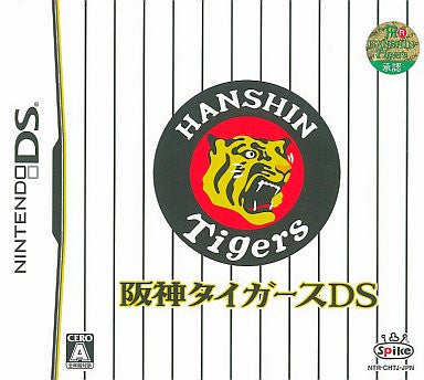 Image 1 for Hanshin Tiger DS