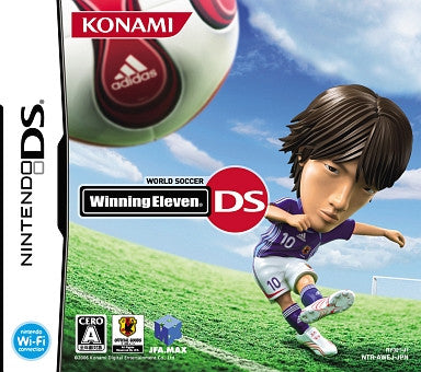 Image for Winning Eleven DS