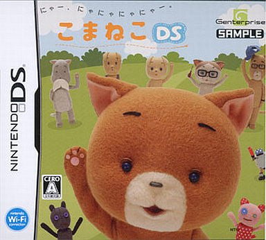 Image 1 for Koma Neko DS
