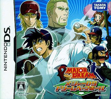 Image for Major DS: Dream Baseball