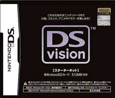 Image 1 for DSVision Starter Kit (w/ MicroSD 512MB Card)