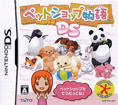 Image 1 for Pet Shop Monogatari DS