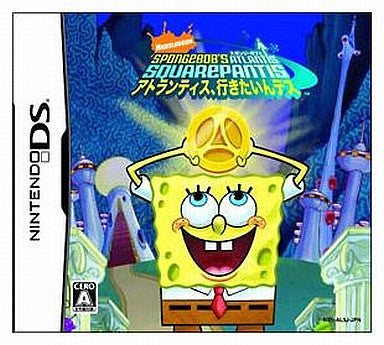 Image 1 for SpongeBob's Atlantis SquarePantis