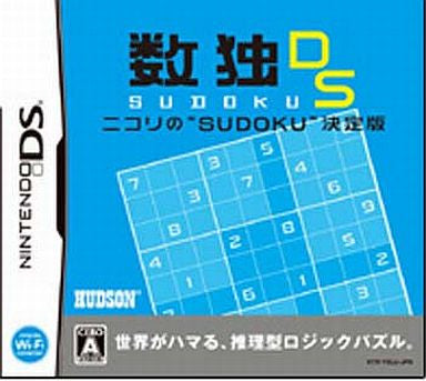 Image for Sudoku DS: Nikoli no Sudoku Ketteiban