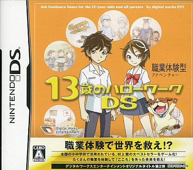 Image for 13-Sai no Hello Work DS