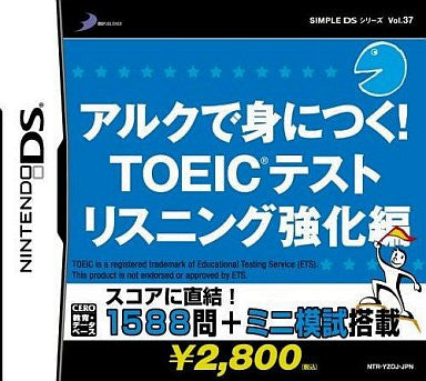Image 1 for Simple DS Series Vol. 37: Arc de Minitsuku! TOEIC Test Listening