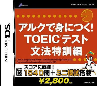 Image 1 for Simple DS Series Vol. 36: Arc de Minitsuku! TOEIC Test Grammar