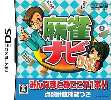Image 1 for Mahjong Navi DS