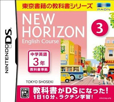 New Horizon English Course DS 3